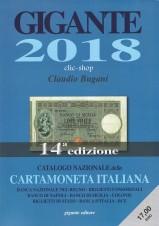 GIGANTE 2018 CARTAMONETA ITALIANA