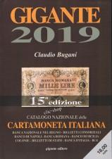 GIGANTE 2019 CARTAMONETA ITALIANA