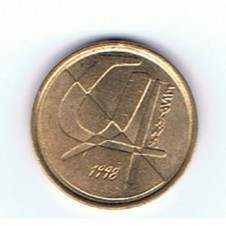 MÜNZEN MONETE SPAGNA ESPANA SPAIN SPANIEN MONETA 5 PESETAS ANNO 1998