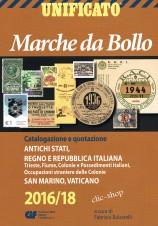 CATALOGO UNIFICATO MARCHE DA BOLLO 2016 - 2018