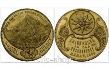Rössel Gulden Erinnerung an das Suldnerfest Meran 1890