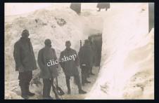 Ansichtskarte Cartolina FOTOGRAFICA UNTERSTAND AM ORTLER VORGIPFEL ORTLERFRONT KuK WW1 WK1 1 Weltkrieg Prima guerra mondiale